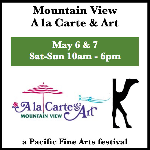 Mountain View A la Carte & Art