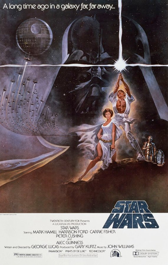 STAR WARS POSTER (1977) movie poster reprint