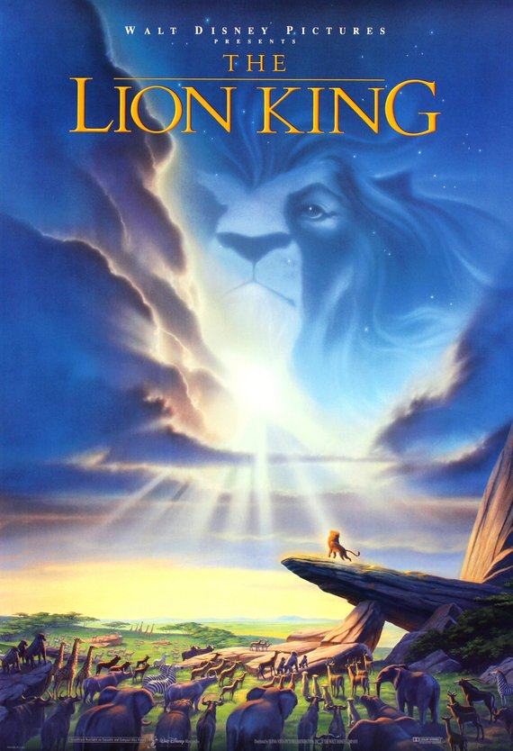 Vintage Lion King Movie Poster// Classic Disney Movie Poster//Movie Poster//Poster Reprint//Home Decor//Wall Decor//Vintage Art