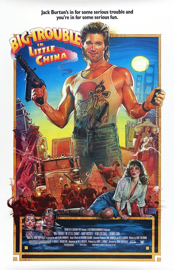 Vintage Big Trouble in Little China Movie Poster// Classic Movie Poster//Movie Poster//Poster Reprint//Home Decor//Wall Decor//Vintage Art