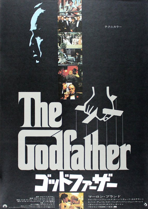 Vintage The Godfather Japan Release Movie Poster// Classic Movie Poster//Movie Poster//Poster Reprint//Home Decor//Wall Decor//Vintage