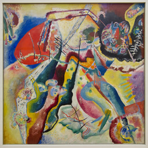 Image With Red Fleck - Wassily Kadinsky