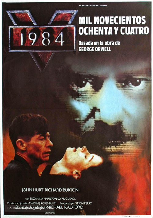 Nineteen Eighty-Four Poster//Nineteen Eighty-Four Movie Poster//Movie Poster//Poster Reprint
