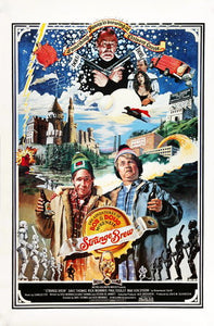 The Adventures of Bob & Doug McKenzie: Strange Brew Poster//The Adventures of Bob & Doug McKenzie: Strange Brew Movie Poster//Movie Poster//Poster Reprint