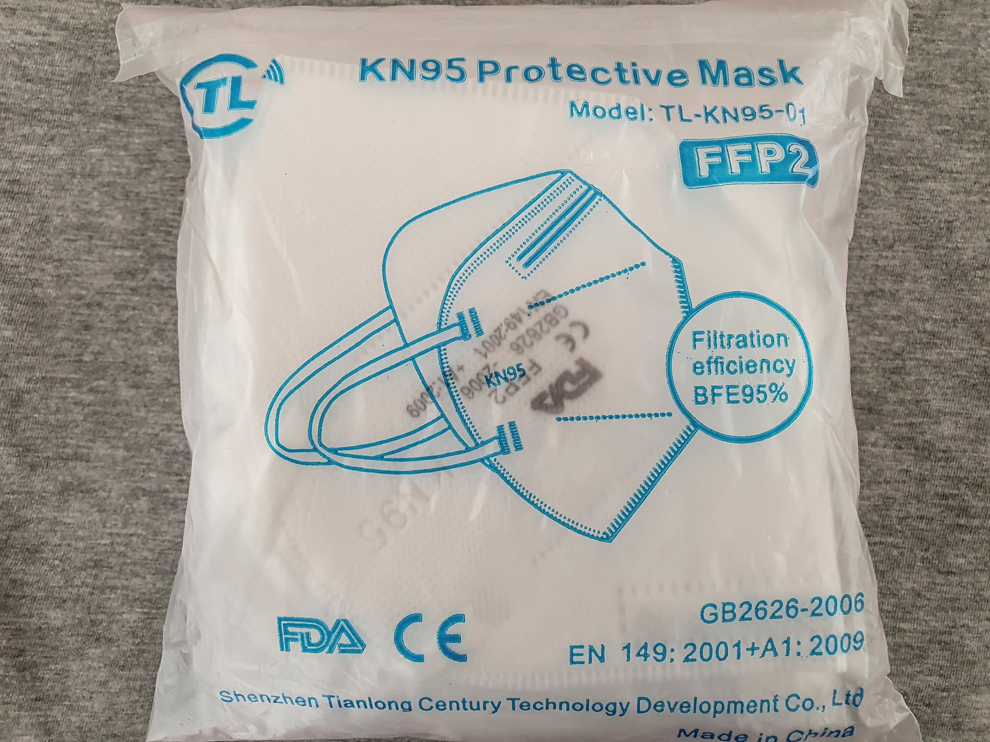 CE/FDA Certified FFP2 KN95 Face Mask EN 149:2001 + A1:2009 - pack of 50 - Switzerland only