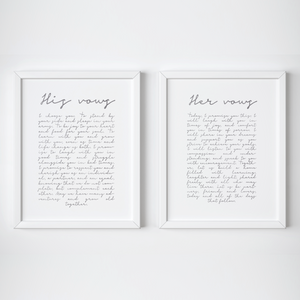 Personalised His & Hers Wedding Vows - PRINTS279