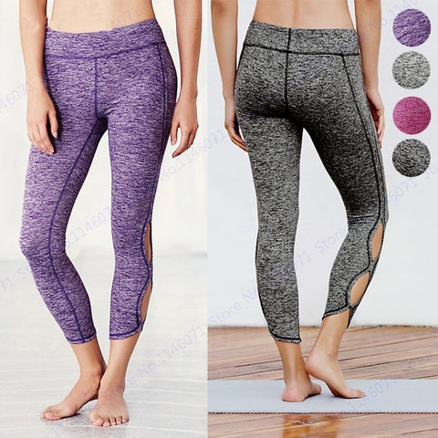SALE- Women's Movement Infinity Yoga Leggings