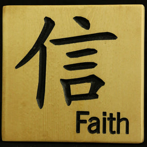 Faith (Chinese Character)