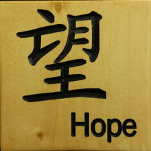 Load image into Gallery viewer, Hope (Chinese Character)