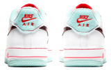 Nike Air Force 1 Junior South Beach