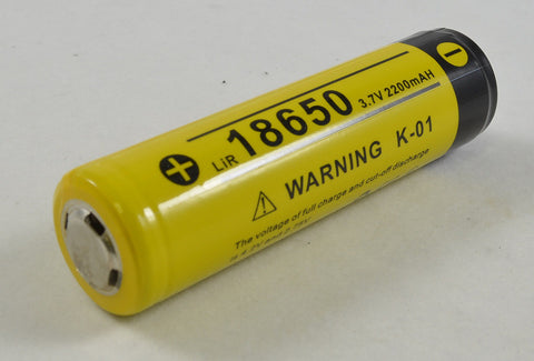 Klarus 2200mAh Protected Li-ion 18650 Rechargeable Battery (x1)