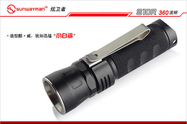 Sunwayman S10R 360 Lumen Rugged EDC Flashlight