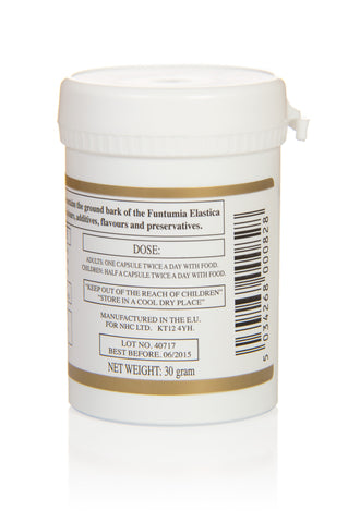 Yamoa Powder - Natural Allergy Support