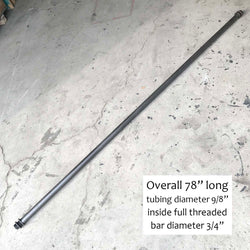 "W5045 Cross Bar for table legs, 78"" long - RustyDesign"