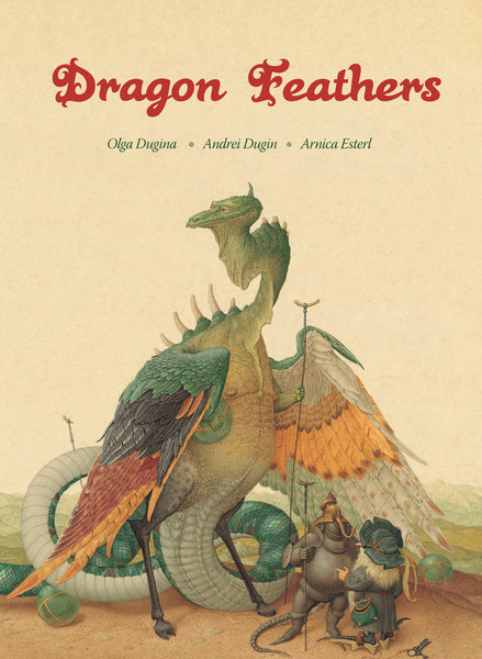 <i>Dragon Feathers</i> illustrated by Olga Dugina and Andrei Dugin