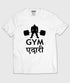 products/GYM_E_DARI-t-shirt.jpg