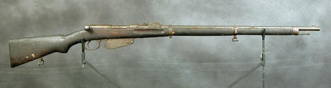 Austrian M1888/90 Infantry Rifle, One Only