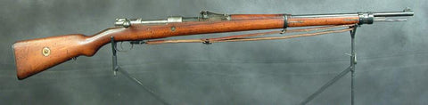 German M1898 Infantry Rifle, One Only