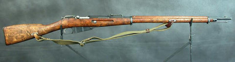 Russian M1891 Infantry Rifle, One Only