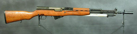 Yugoslavian M59/66 Simonov Rifle, One Only