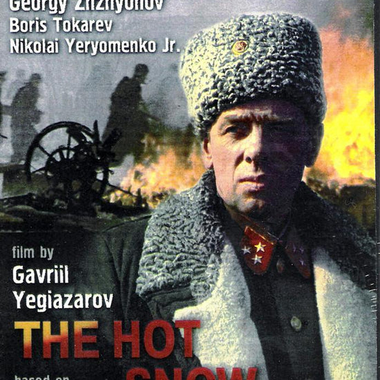 Film: The Hot Snow (Goryachy sneg)- (DVD) New Made Items