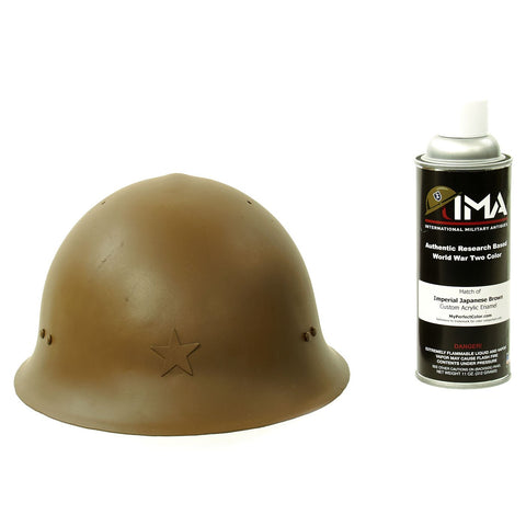Spray Paint - Imperial Japanese Army WWII Brown Helmet Acrylic Enamel Spray Paint New Made Items