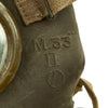 show larger image of product view 7 : Original Italian WWII M33 Gas Mask with Filter and Canister Original Items