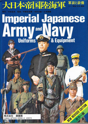 Book: Imperial Japanese Army and Navy Uniforms & Equipment