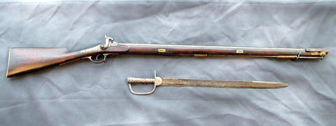 British P-1841 Brunswick Rifle Smooth-Bore with Bayonet: Cleaned & Complete
