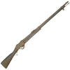show larger image of product view 1 : Original Nepalese Gahendra Martini Rifle - Untouched Condition Original Items