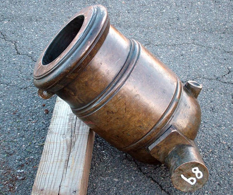 British Classic Cohorn Bronze Mortar: Circa 1800 (One Only)