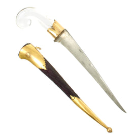 Original 18th Century Indo-Persian Pesh-kabz Rock Crystal Hilted Dagger Purchased by Shirley Temple in 1963