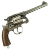 show larger image of product view 1 : Original British Victorian Enfield Model 1881 MkII Service Revolver in .476 Enfield - Dated 1884