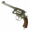 Original British Victorian Enfield Model 1881 MkII Service Revolver in .476 Enfield - Dated 1884
