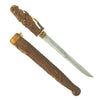 show larger image of product view 1 : Original Chinese Short Sword Brought Back by Missionary with Story Original Items