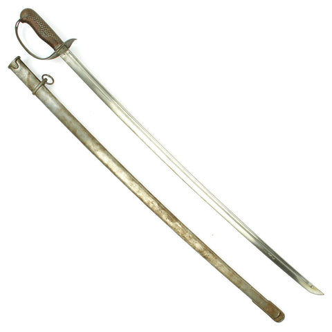 "Original Japanese WWII M1899 Type 32 ""Ko"" First Pattern Cavalry Saber with Scabbard - dated 1924 Original Items"