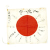 "show larger image of product view 1 : Original Japanese WWII Hand Painted Cloth Good Luck Flag - 18.5"" x 16.5"" Original Items"