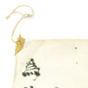 "show larger image of product view 4 : Original Japanese WWII Hand Painted Cloth Good Luck Flag - 18.5"" x 16.5"" Original Items"