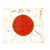 "show larger image of product view 8 : Original Japanese WWII Hand Painted Cloth Good Luck Flag - 18.5"" x 16.5"" Original Items"