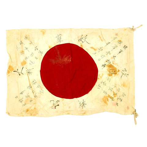 "Original Japanese WWII Hand Painted Cloth Good Luck Flag with Temple Stamp - 18"" x 26"" Original Items"