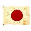 "show larger image of product view 5 : Original Japanese WWII Hand Painted Cloth Good Luck Flag with Temple Stamp - 18"" x 26"" Original Items"