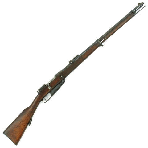 Original German Pre-WWI Gewehr 88/05 S Commission Rifle by Erfurt Arsenal - Dated 1891 Original Items