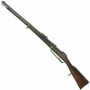 show larger image of product view 2 : Original German Pre-WWI Gewehr 88/05 S Commission Rifle by Erfurt Arsenal - Dated 1891 Original Items