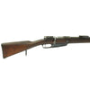 show larger image of product view 7 : Original German Pre-WWI Gewehr 88/05 S Commission Rifle by Erfurt Arsenal - Dated 1891 Original Items
