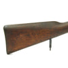 show larger image of product view 9 : Original German Pre-WWI Gewehr 88/05 S Commission Rifle by Erfurt Arsenal - Dated 1891 Original Items