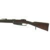 show larger image of product view 14 : Original German Pre-WWI Gewehr 88/05 S Commission Rifle by Erfurt Arsenal - Dated 1891 Original Items