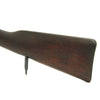 show larger image of product view 15 : Original German Pre-WWI Gewehr 88/05 S Commission Rifle by Erfurt Arsenal - Dated 1891 Original Items