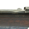 show larger image of product view 19 : Original German Pre-WWI Gewehr 88/05 S Commission Rifle by Erfurt Arsenal - Dated 1891 Original Items