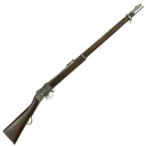 Original British P-1885 Martini-Henry Pattern B MkIV Rifle by Enfield dated 1898 - Firozpur Arsenal Marked Original Items