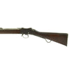 show larger image of product view 15 : Original British P-1885 Martini-Henry Pattern B MkIV Rifle by Enfield dated 1898 - Firozpur Arsenal Marked Original Items